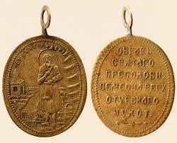Особенности рподажи православных товаров в интернете